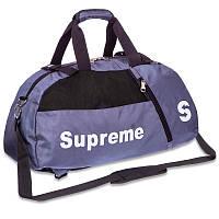 Рюкзак-сумка 2в1 SUPREME (50х25х22см) серый 719
