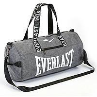 Сумка для спортзала Бочонок Everlast серая GA-0155