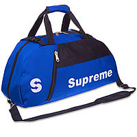 Рюкзак-сумка 2в1 SUPREME (50х25х22см) синий 719