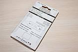 Вольтметра-Амперметр USB-Тестер (KWS-V21), фото 3
