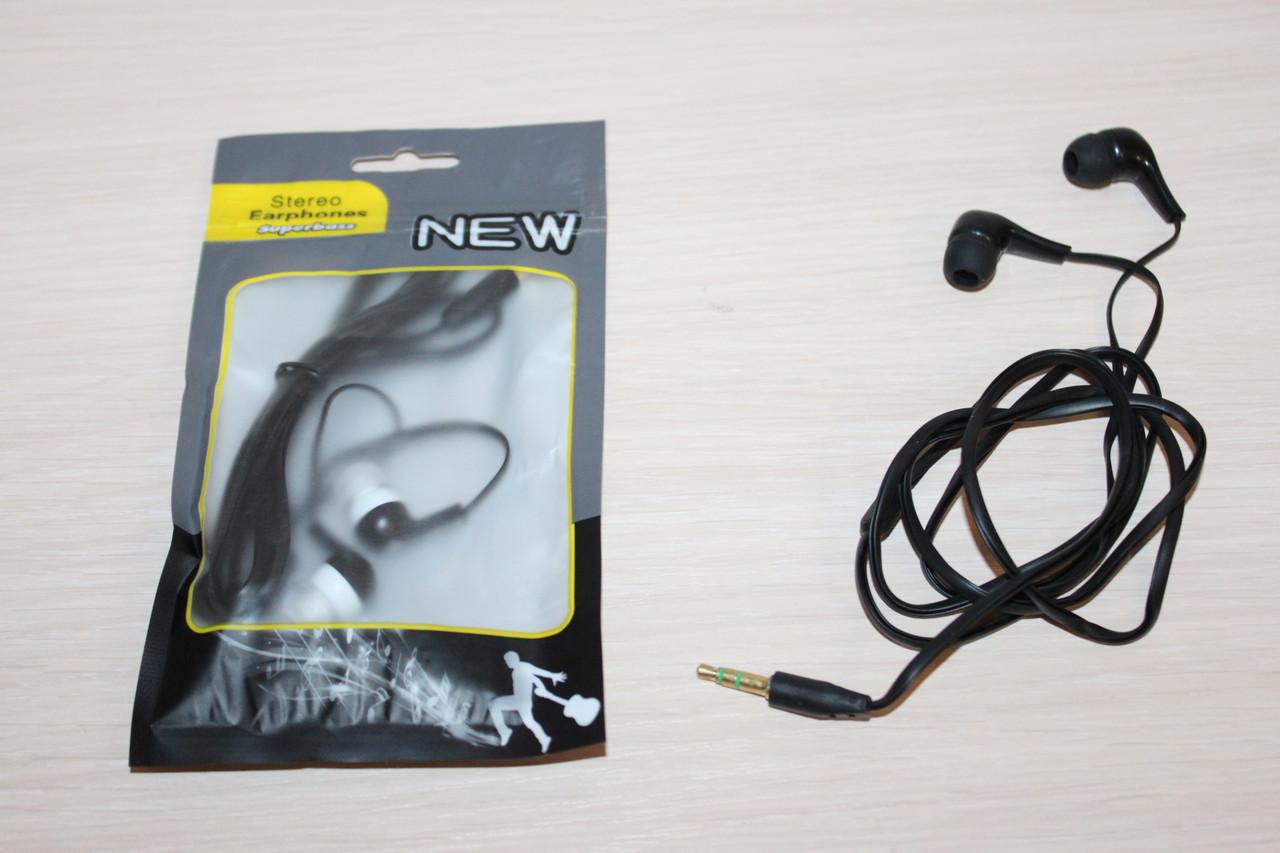 Наушники в пакете NEW Black