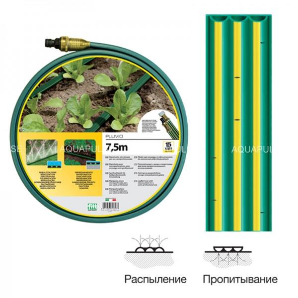 """Шланг пористий 1/2 дюйма 7,5 м (12 мм) Fitt """"PLUVIO"""" Італія"""