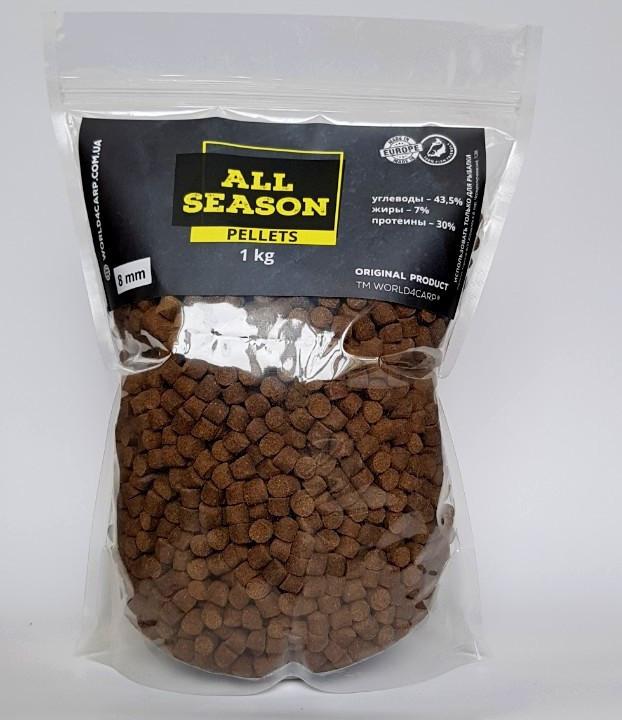 Пеллетс прикормочный ALL SEASON 8 mm