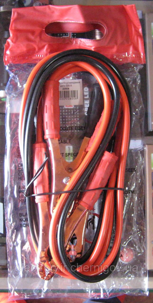 Силовые кабели для завода автомобиля