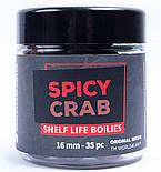 Бойлы вареные насадочные Spicy Crab 16,0 мм, фото 2