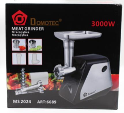 М'ясорубка MS 2024 \3000W metal+tomato juice shedder