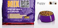 Корм для цуценят Nutra Mix Dog Puppy, 7,5 кг