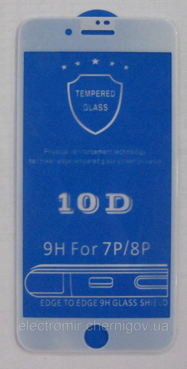 Стекло защитное 10D для телефонов IPhone 7Plus-8Plus (белое)