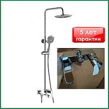 Душевая система со смесителем с поворотным изливом, с верхним и ручным душем HB Milano