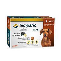 Симпарика 20 мг засіб від бліх та кліщів для собак 5-10 кг
