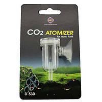 Мини СО2 Атомайзер 2в1 Co2Pro UP-Aqua