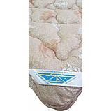 Одеяло Arda Camel wool, фото 4