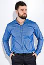 Рубашка 511F016 размер S, фото 4