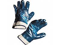 Нитриловые перчатки манжет-крага