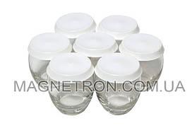 Комплект баночек (7шт) для йогуртницы Moulinex XF950001