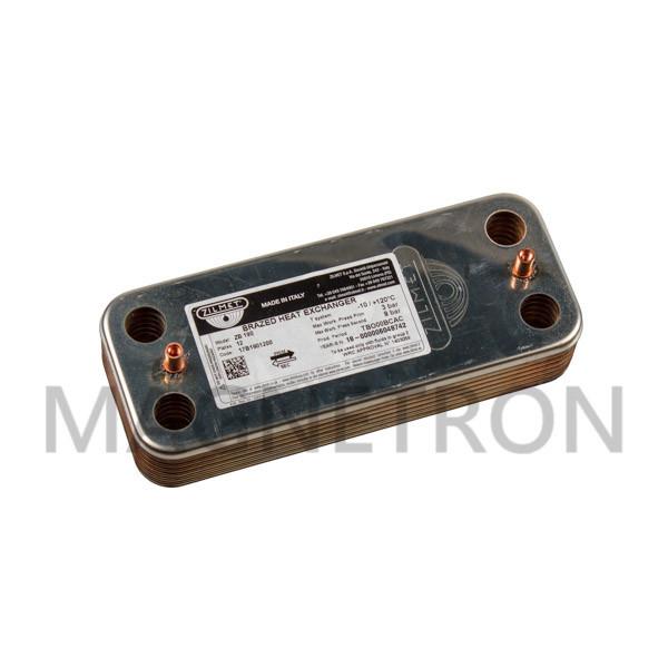 Теплообменник вторичный для газовых котлов Ariston 995945