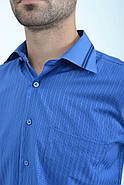 Рубашка 5-9060-8 цвет Синий, фото 2