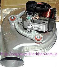 Вентилятор FIME40Вт тахометр (без ф.у, EU) Bosch Gaz 6000, Buderus Logomax, арт.8718642922, к.з.1039