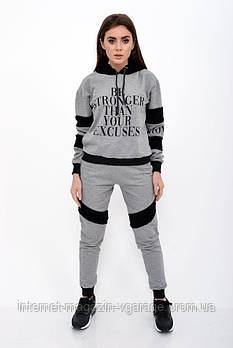 Спорт костюм женский 117R2961 цвет Серый