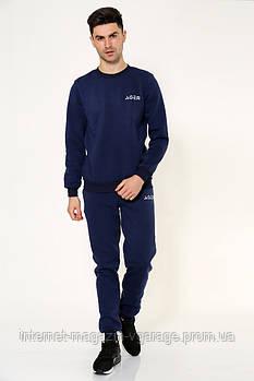 Спорт костюм мужской 102R025 цвет Темно-синий