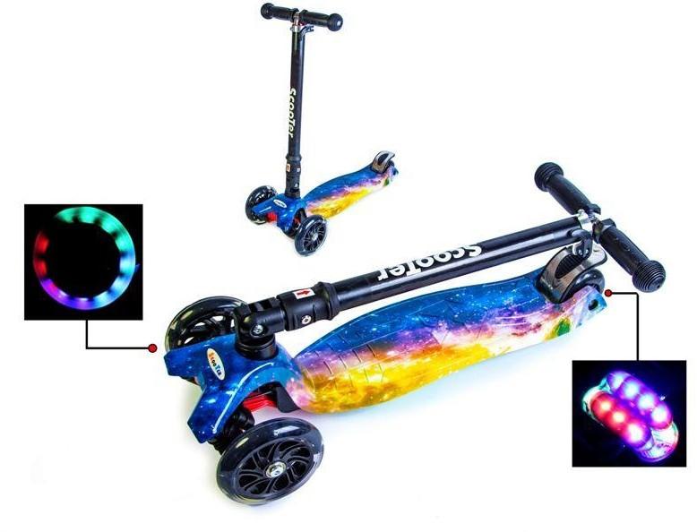 Самокат детский Maxi складной руль колеса светяться. Вселенная.