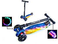 Самокат трехколесный детский Maxi складной руль колеса светяться. Вселенная., фото 1