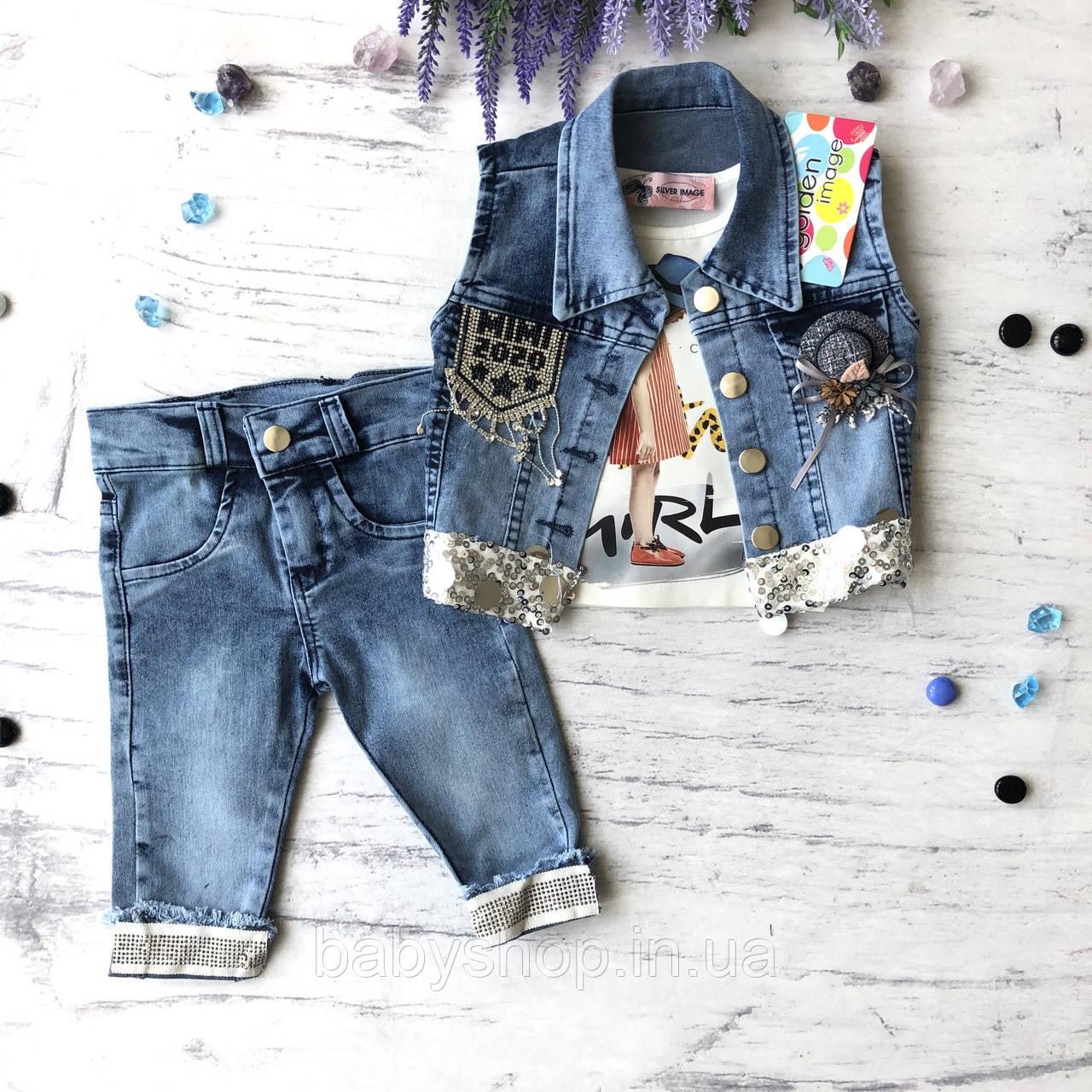 Летний джинсовый костюм на девочку. Размер  3 года
