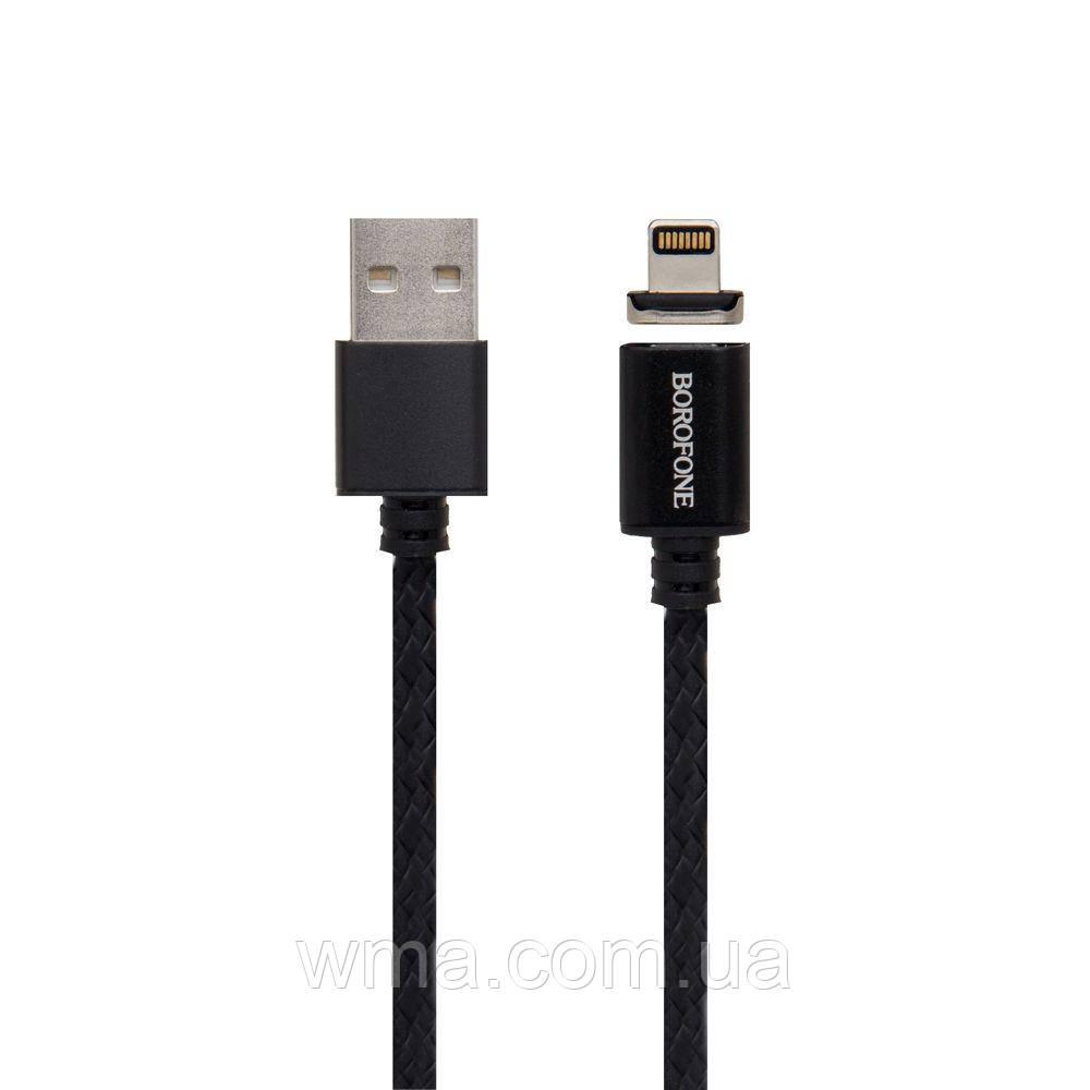 Кабель для зарядки USB (шнур для зарядки телефонов) Borofone BU1 Mag Jet Lightning Цвет Чёрный