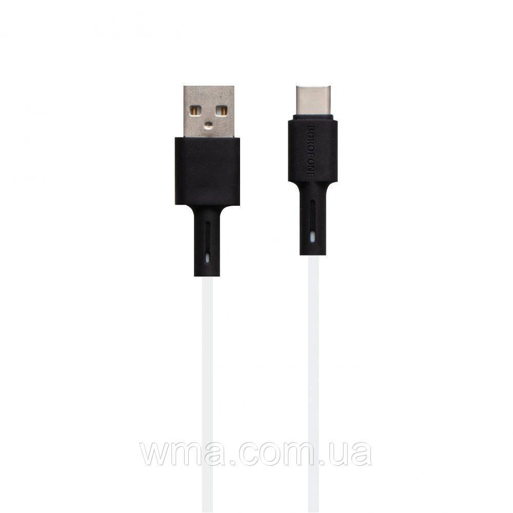 Кабель для зарядки USB (шнур для зарядки телефонов) Borofone BX31 Silicone Type-C Цвет Белый
