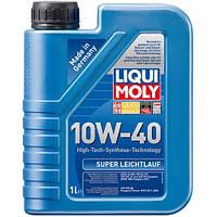 Масло моторное LIQUI MOLY SAE 10W-40 SUPER LEICHTLAUF 1L