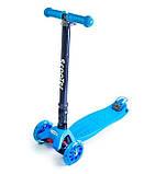 Самокат детский Maxi складной руль колеса светяться. Blue., фото 2