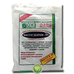 Фунгицид «Фитоспорин-М» 200 г (паста)