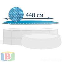 Тент теплосберегающий 448 см (для бассейнов 457 см) - солярная пленка для бассейна Intex 29023