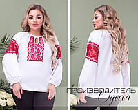 Блуза нарядная декорирована кружевом длинный рукав двунить 48-52,54-58