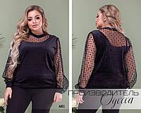 Блуза стильная бархатная со вставками сетки в горошек длинный рукав 48-52,54-58,60-64