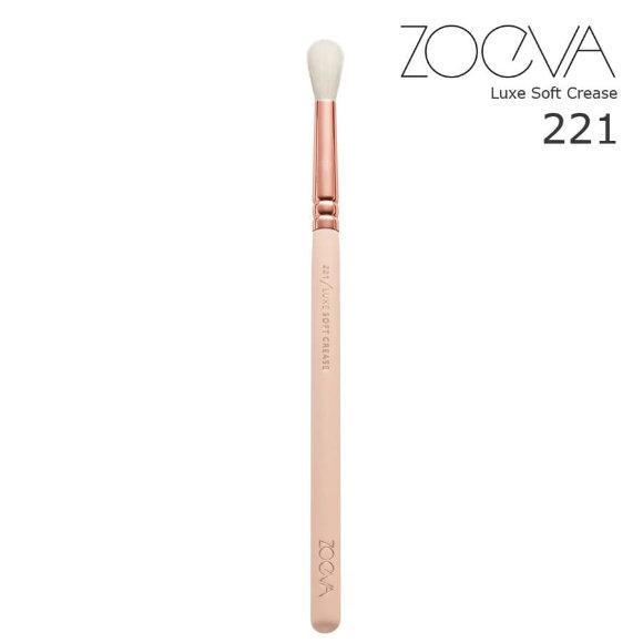 Кисть для теней Zoeva 221 Rose Golden