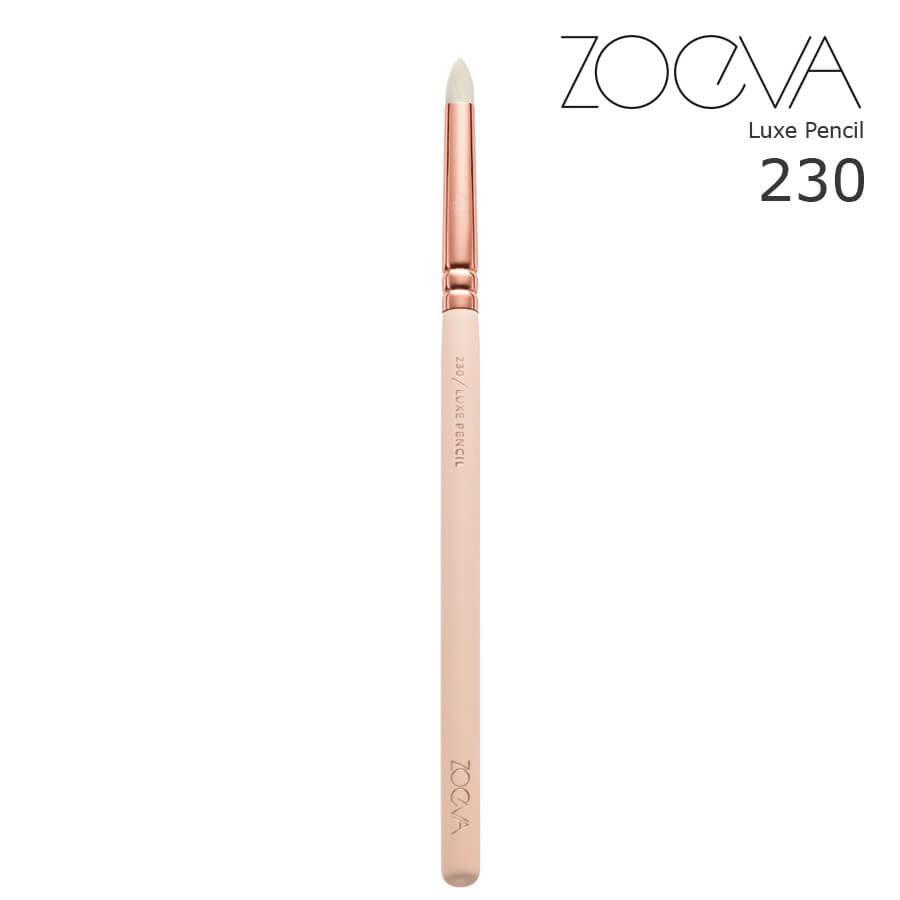 Кисть-карандаш для теней Zoeva 230 Rose Golden