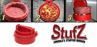Пресс для приготовления бургеров Stufz Sliders, прибор для бургера Стафз Слайдерс