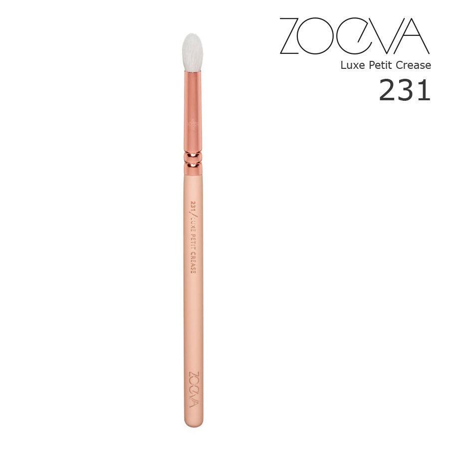 Кисть для теней Zoeva 231 Rose Golden