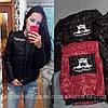 Женская стильная курточка Philip Plein (4 цвета)
