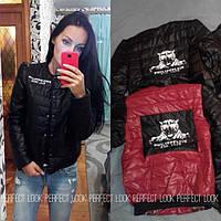 Женская стильная курточка Philip Plein (4 цвета), фото 1