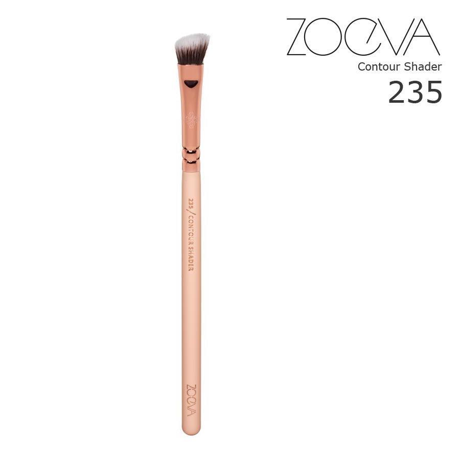 Кисть для теней Zoeva 235 Rose Golden