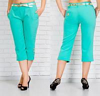 брюки капри женские 2016