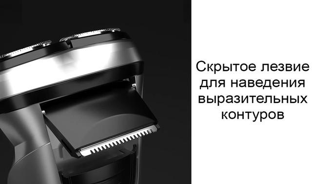 Электробритва Xiaomi Enchen BlackStone 3D