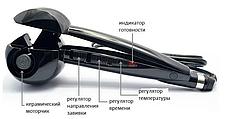 Curling Machine BABYllis 2665U, стайлер для волос, плойка для локонов волн, фото 2