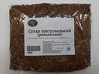 Сухар  панірувальний (рибальський)