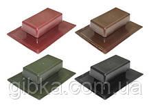 АЭРАТОР СПЕЦ. ( красный, коричневый, зелёный, чёрный)