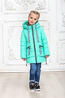 Демисезонные  куртки для девочки удлиненные на рост 116-146