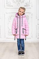 Удлиненные куртки и плащи для девочек весенние на рост 116-146