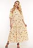Довге плаття з квітковим принтом, з 52-58 розмір